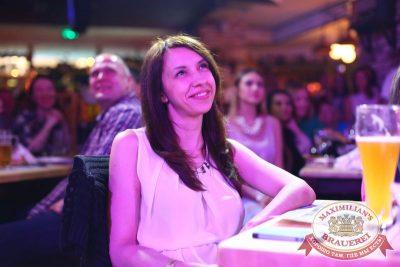 Comedy Club: Руслан Белый, 4 июня 2015 - Ресторан «Максимилианс» Екатеринбург - 13
