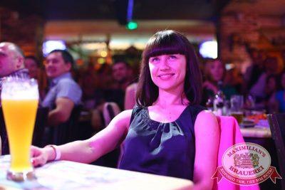 Comedy Club: Руслан Белый, 4 июня 2015 - Ресторан «Максимилианс» Екатеринбург - 14