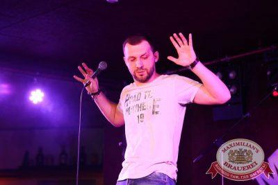 Comedy Club: Руслан Белый, 4 июня 2015 - Ресторан «Максимилианс» Екатеринбург - 17