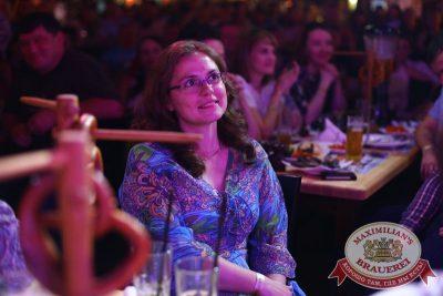 Comedy Club: Руслан Белый, 4 июня 2015 - Ресторан «Максимилианс» Екатеринбург - 18