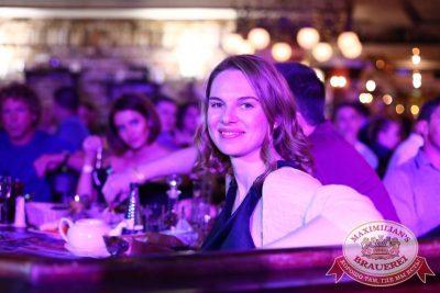Comedy Club: Руслан Белый, 4 июня 2015 - Ресторан «Максимилианс» Екатеринбург - 20