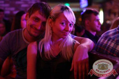 Comedy Club: Руслан Белый, 4 июня 2015 - Ресторан «Максимилианс» Екатеринбург - 21
