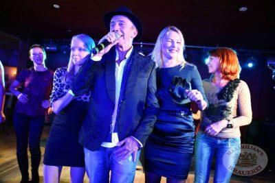 Savage, 28 октября 2013 - Ресторан «Максимилианс» Екатеринбург - 13