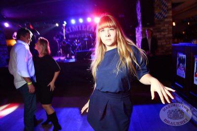 Savage, 28 октября 2013 - Ресторан «Максимилианс» Екатеринбург - 14