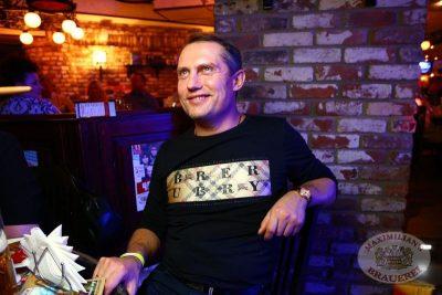 Savage, 28 октября 2013 - Ресторан «Максимилианс» Екатеринбург - 16
