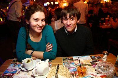 Savage, 28 октября 2013 - Ресторан «Максимилианс» Екатеринбург - 18