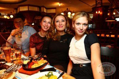 Savage, 28 октября 2013 - Ресторан «Максимилианс» Екатеринбург - 23