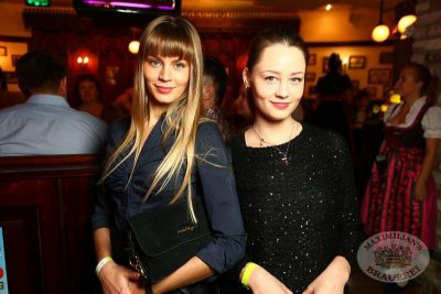 Savage, 28 октября 2013 - Ресторан «Максимилианс» Екатеринбург - 27