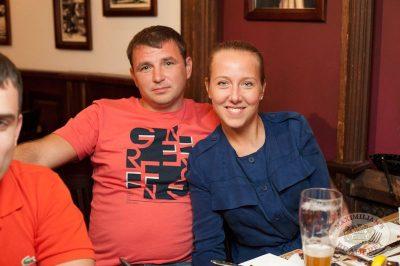SEREBRO, 18 сентября 2013 - Ресторан «Максимилианс» Екатеринбург - 07