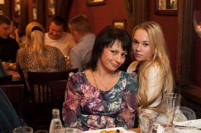 SEREBRO, 18 сентября 2013 - Ресторан «Максимилианс» Екатеринбург - 09