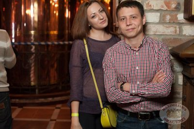 SEREBRO, 18 сентября 2013 - Ресторан «Максимилианс» Екатеринбург - 14