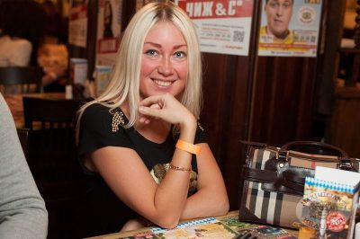 SEREBRO, 18 сентября 2013 - Ресторан «Максимилианс» Екатеринбург - 25