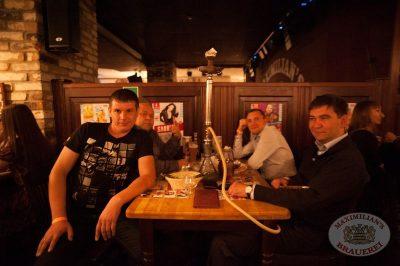 SEREBRO, 18 сентября 2013 - Ресторан «Максимилианс» Екатеринбург - 27