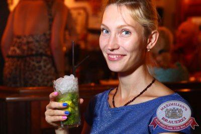 Сергей Лазарев, 5 августа 2015 - Ресторан «Максимилианс» Екатеринбург - 24