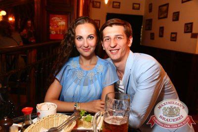 Сергей Лазарев, 5 августа 2015 - Ресторан «Максимилианс» Екатеринбург - 29