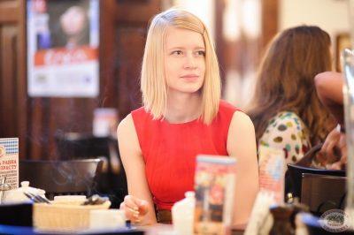 Сергей Лазарев, 18 апреля 2013 - Ресторан «Максимилианс» Екатеринбург - 09