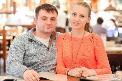 Сергей Лазарев, 18 апреля 2013 - Ресторан «Максимилианс» Екатеринбург - 11