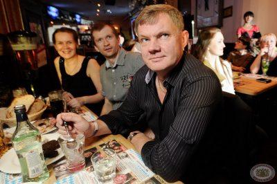 Сергей Лазарев, 18 апреля 2013 - Ресторан «Максимилианс» Екатеринбург - 20