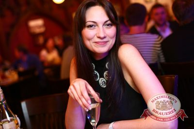 «Сестры Зайцевы», 29 мая 2014 - Ресторан «Максимилианс» Екатеринбург - 06