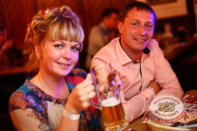 «Сестры Зайцевы», 29 мая 2014 - Ресторан «Максимилианс» Екатеринбург - 08