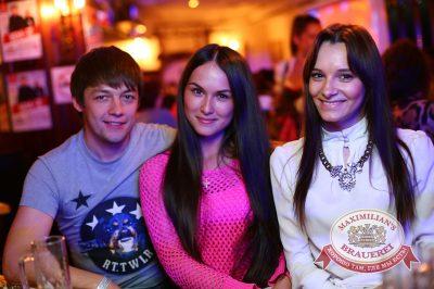 «Сестры Зайцевы», 29 мая 2014 - Ресторан «Максимилианс» Екатеринбург - 09