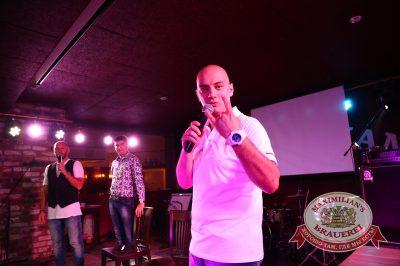 «Сестры Зайцевы», 29 мая 2014 - Ресторан «Максимилианс» Екатеринбург - 15
