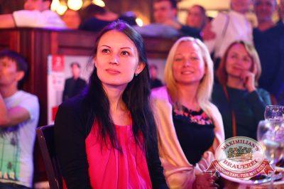 «Сестры Зайцевы», 29 мая 2014 - Ресторан «Максимилианс» Екатеринбург - 19