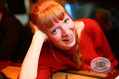 «Сестры Зайцевы», 29 мая 2014 - Ресторан «Максимилианс» Екатеринбург - 24