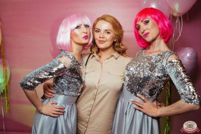 Вечеринка «Холостяки и холостячки», 21 июня 2019 - Ресторан «Максимилианс» Екатеринбург - 0003