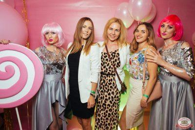 Вечеринка «Холостяки и холостячки», 21 июня 2019 - Ресторан «Максимилианс» Екатеринбург - 0004