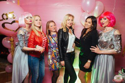 Вечеринка «Холостяки и холостячки», 21 июня 2019 - Ресторан «Максимилианс» Екатеринбург - 0008