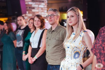 Вечеринка «Холостяки и холостячки», 21 июня 2019 - Ресторан «Максимилианс» Екатеринбург - 0012