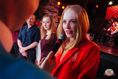 Вечеринка «Холостяки и холостячки», 13 апреля 2019 - Ресторан «Максимилианс» Екатеринбург - 0015