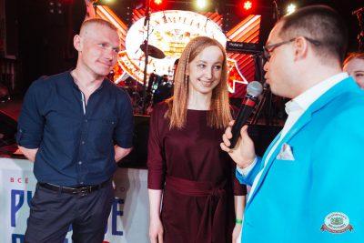 Вечеринка «Холостяки и холостячки», 13 апреля 2019 - Ресторан «Максимилианс» Екатеринбург - 0016