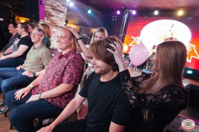 Вечеринка «Холостяки и холостячки», 21 июня 2019 - Ресторан «Максимилианс» Екатеринбург - 0018
