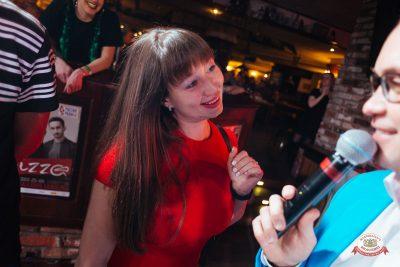 Вечеринка «Холостяки и холостячки», 13 апреля 2019 - Ресторан «Максимилианс» Екатеринбург - 0018