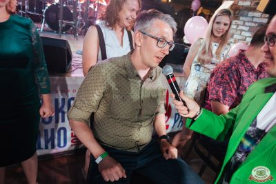 Вечеринка «Холостяки и холостячки», 21 июня 2019 - Ресторан «Максимилианс» Екатеринбург - 0020