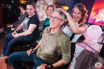 Вечеринка «Холостяки и холостячки», 21 июня 2019 - Ресторан «Максимилианс» Екатеринбург - 0021