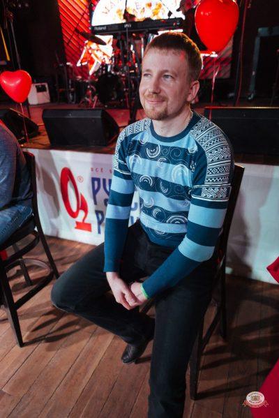 Вечеринка «Холостяки и холостячки», 13 апреля 2019 - Ресторан «Максимилианс» Екатеринбург - 0022