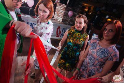 Вечеринка «Холостяки и холостячки», 21 июня 2019 - Ресторан «Максимилианс» Екатеринбург - 0023