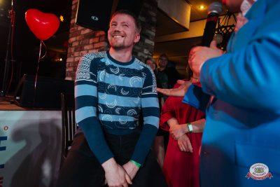Вечеринка «Холостяки и холостячки», 13 апреля 2019 - Ресторан «Максимилианс» Екатеринбург - 0023