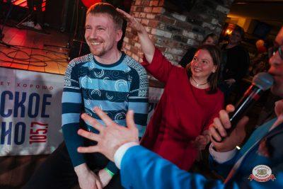 Вечеринка «Холостяки и холостячки», 13 апреля 2019 - Ресторан «Максимилианс» Екатеринбург - 0024