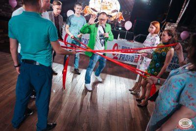 Вечеринка «Холостяки и холостячки», 21 июня 2019 - Ресторан «Максимилианс» Екатеринбург - 0025