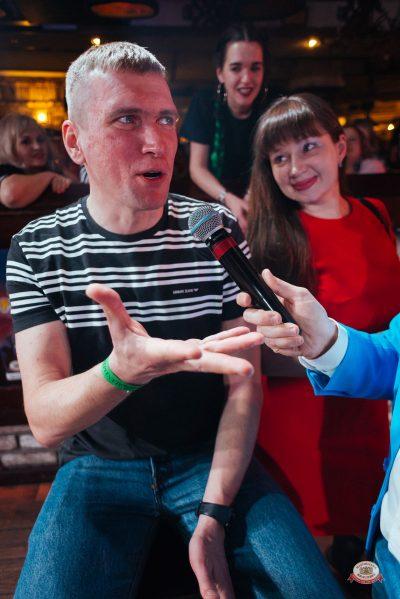 Вечеринка «Холостяки и холостячки», 13 апреля 2019 - Ресторан «Максимилианс» Екатеринбург - 0025