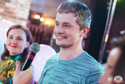 Вечеринка «Холостяки и холостячки», 21 июня 2019 - Ресторан «Максимилианс» Екатеринбург - 0026