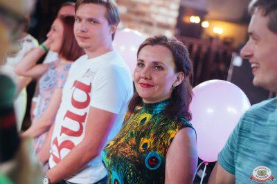 Вечеринка «Холостяки и холостячки», 21 июня 2019 - Ресторан «Максимилианс» Екатеринбург - 0027