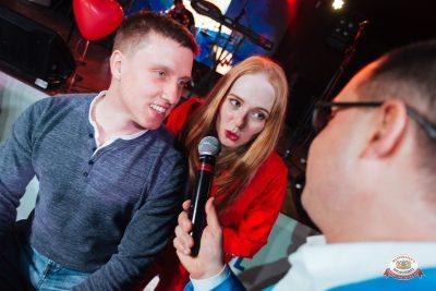 Вечеринка «Холостяки и холостячки», 13 апреля 2019 - Ресторан «Максимилианс» Екатеринбург - 0027