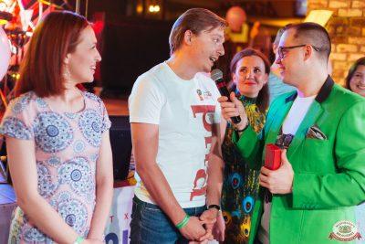 Вечеринка «Холостяки и холостячки», 21 июня 2019 - Ресторан «Максимилианс» Екатеринбург - 0028