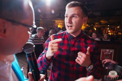 Вечеринка «Холостяки и холостячки», 13 апреля 2019 - Ресторан «Максимилианс» Екатеринбург - 0031