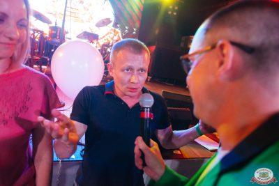 Вечеринка «Холостяки и холостячки», 21 июня 2019 - Ресторан «Максимилианс» Екатеринбург - 0033